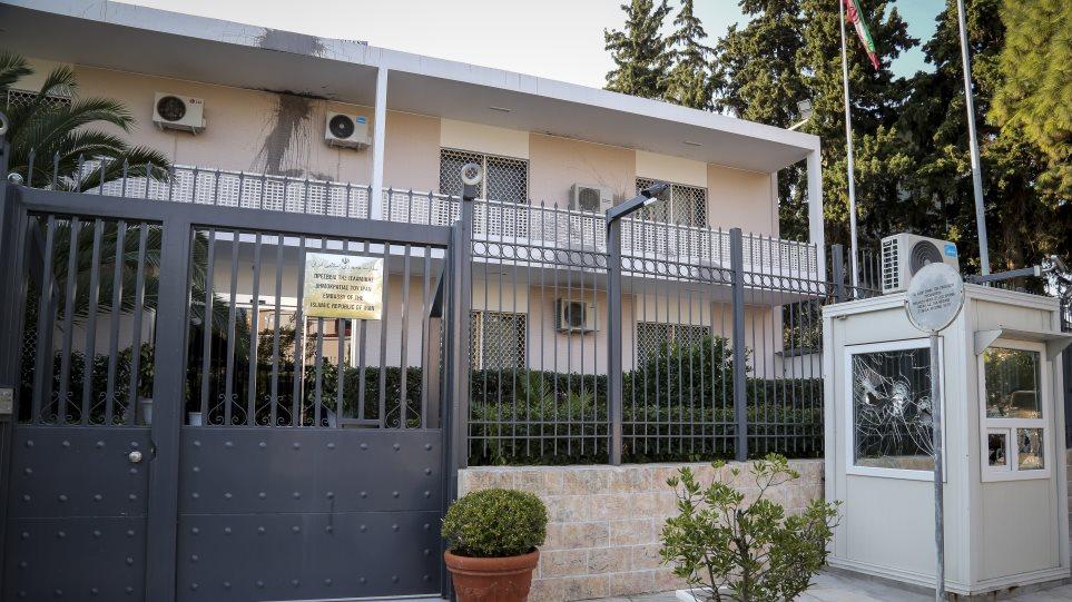 Πέθανε η σύζυγος του φρουρού της πρεσβείας του Ιράν που επιτέθηκε η εγκληματική οργάνωση με το όνομα «Ρουβίκωνας»