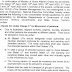 Migrant Workers Registration Form (State wise) & Helpline Number for Interstate Movement Released