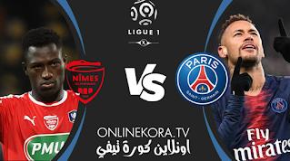 مشاهدة مباراة باريس سان جيرمان ونيم أولمبيك بث مباشر اليوم 03-02-2021 في الدوري الفرنسي