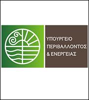 Παράταση έως τις 27 Ιουλίου στους δασικούς χάρτες για την υποβολή αντιρρήσεων, αιτήσεων πρόδηλων σφαλμάτων και αιτήσεων εξαγοράς ή έγκρισης επέμβασης