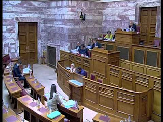 Αυτό είναι το κατάντημα της προεδρευόμενης κοινοβουλευτικής δημοκρατίας (βίντεο).