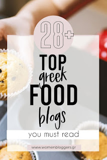 Top Greek Food Bloggers