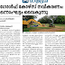 Trivandrum Golf Club: Media reported my RTI