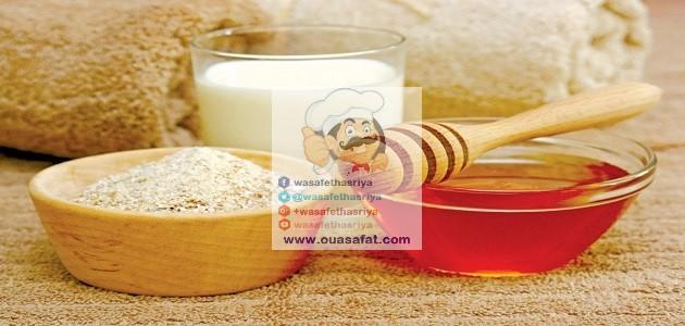 قناع الشوفان والعسل للوجه
