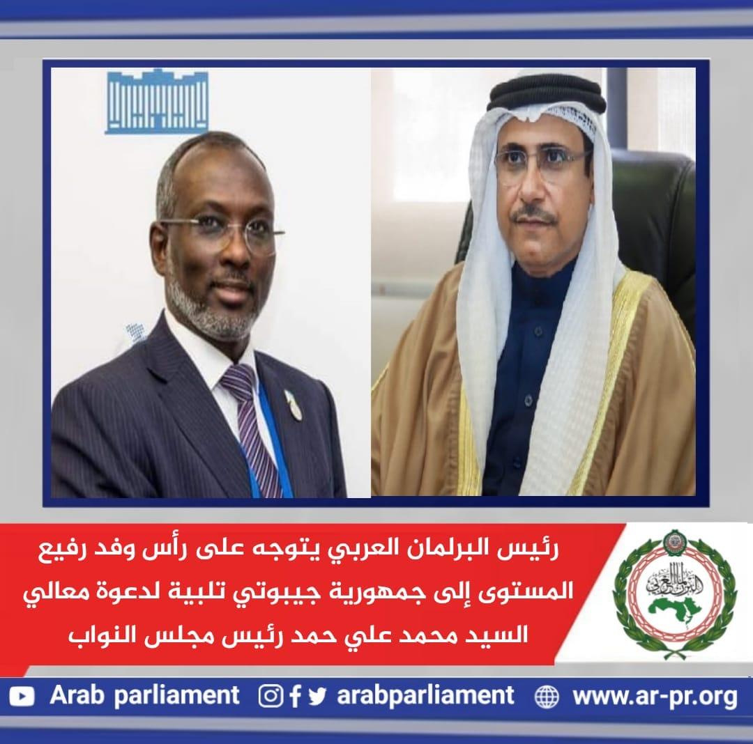 رئيس البرلمان العربي يترأس وفد رفيع المستوى متوجها إلى جيبوتي