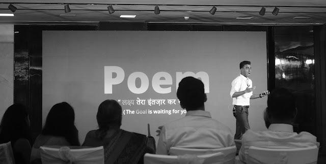 """Cover Photo: """"लक्ष्य तेरा इंतज़ार कर रहा है"""" (Lakshya Tera Intezaar Kar Raha Hai) - A Poem by Ronak Sawant"""