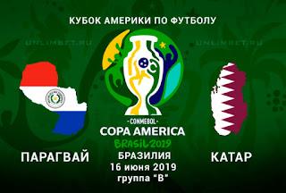 Парагвай – Катар смотреть онлайн бесплатно 16 июня 2019 прямая трансляция в 22:00 МСК.