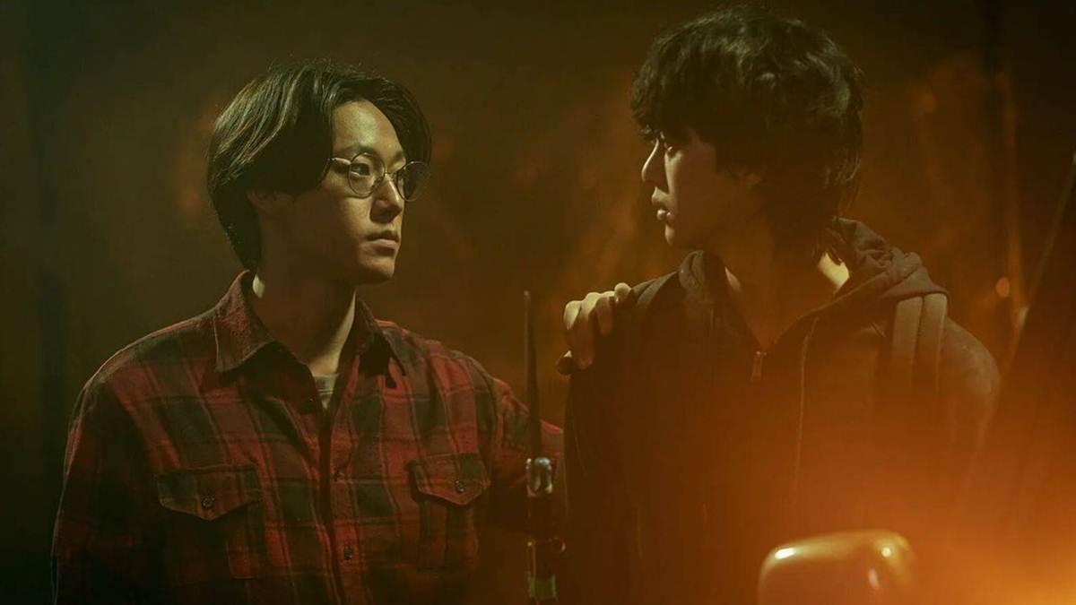 Eun Hyuk dan Hyun Soo