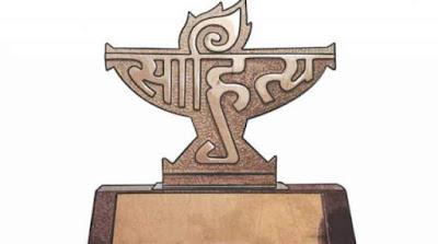 Sahitya Akademi Award Winners