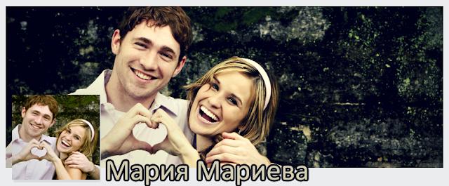 влюбена двойка във facebook
