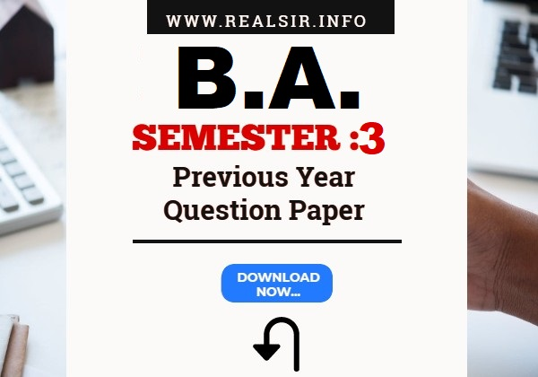 B.A. Semester-3 Previous Year Question Paper Download