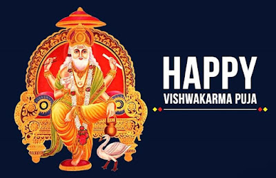 Happy-Vishwakarma-Puja