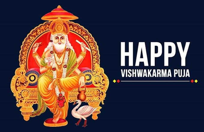 Happy Vishwakarma Puja Wishes In Hindi & English