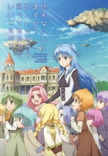 SukaSuka Opening/Ending Mp3 [Complete]