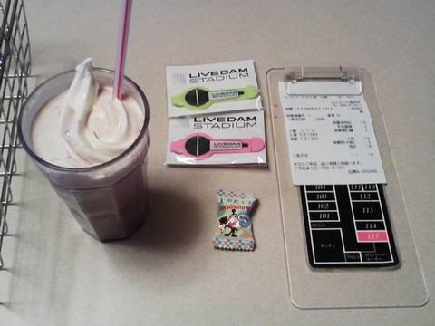 ソフトクリーム食べ放題ドリンクバー30分¥118-3 おんちっち尾西店2回目