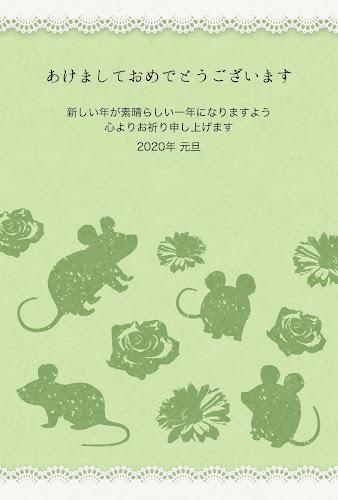 ねずみと花のスタンプのガーリー年賀状(子年)