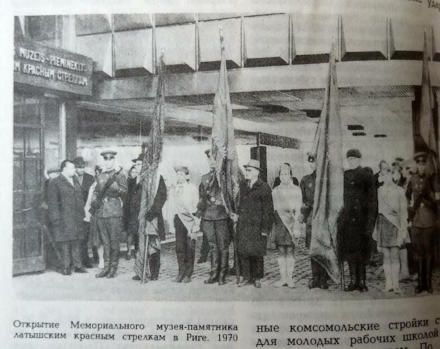 Открытие Мемориального музея-памятника латышским красным стрелкам в Риге. 1970 г.