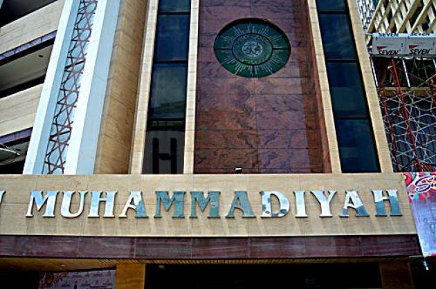 Sumanto Al-Qurtuby, Mengapa Mengusik Muhammadiyah?