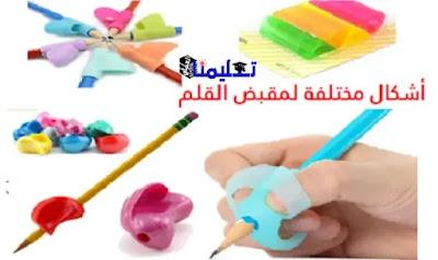 تدريبات الإمساك بالقلم(الجزء الأول)| مرحلة ما قبل تعلم الحروف| تأسيس الصف الأول