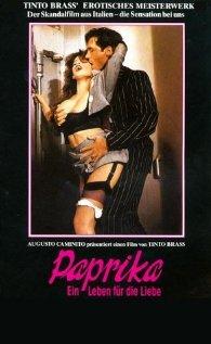 Watch Paprika Online