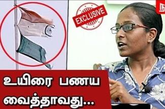 Divya Bharathi (Social Activist) Interview | Orutharum Varela Trailer | NT45