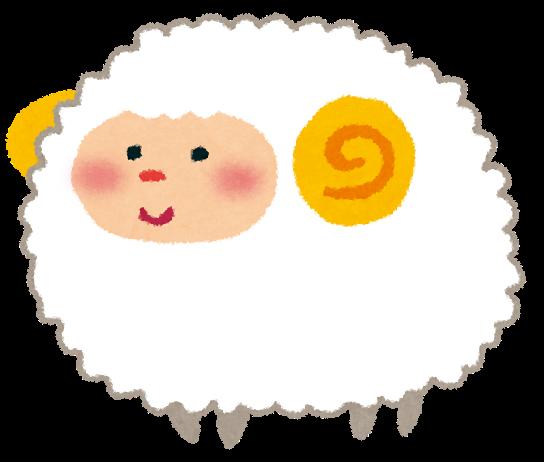 すべての講義 羊 絵 かわいい : 羊のイラスト・未年: 無料 ...