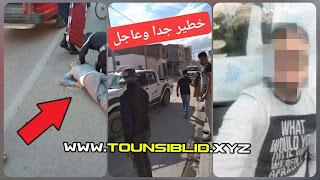 عاجل الان جريمة قتل فظيعة في المحمدية من ولاية بن عروس