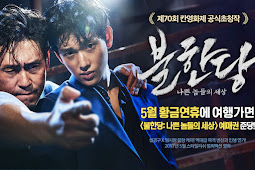 [DOWNLOAD Film] The Merciless (2019) Sub Indonesia Bluray 480p, 720p & 1080p