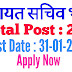 HP Panchayat Secretary Recruitment 2021-Apply for 239 Posts