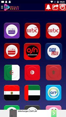 برنامج OM Live TV لمشاهدة قنوات بين سبورت للاندرويد