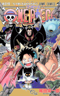 ワンピース コミックス 第54巻 表紙 | 尾田栄一郎(Oda Eiichiro) | ONE PIECE Volumes