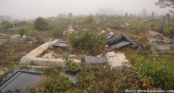 #Задушнице #Митровданске #Косово #Метохија #Србија #Гробља #Молитва #Упокојени