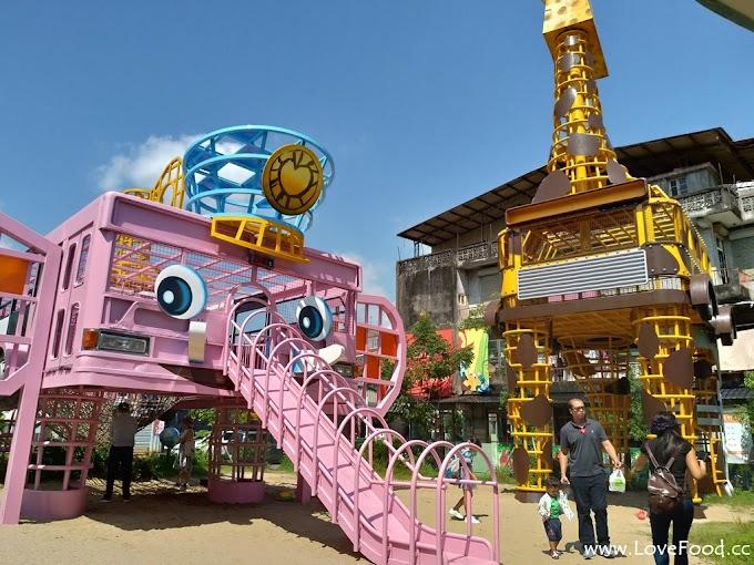 宜蘭市-幸福轉運站-小孩會瘋狂的超大溜滑梯 親子同樂的文創景點-happy station