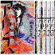 Alice in Borderland [18/18] [Manga] [PDF] (Google Drive)