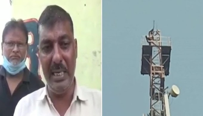 After arguing with his wife, the husband climbed the mobile tower