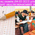 Kerala PSC Field Assistant health department Solved Paper 2017