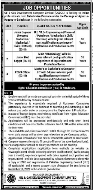 ogdcl-jobs-2020-islamabad-advertisement-application-form