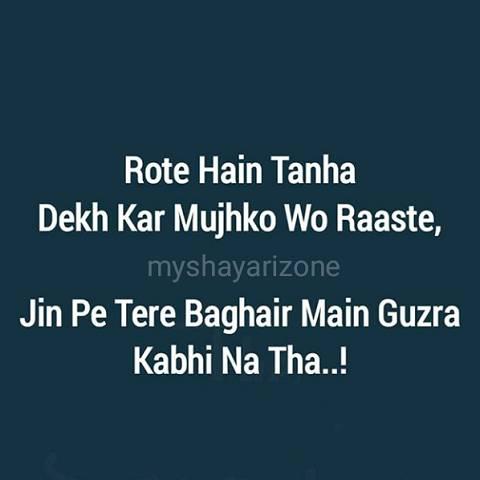 Tanha Shayari Aansu Lines Image Status in Hindi