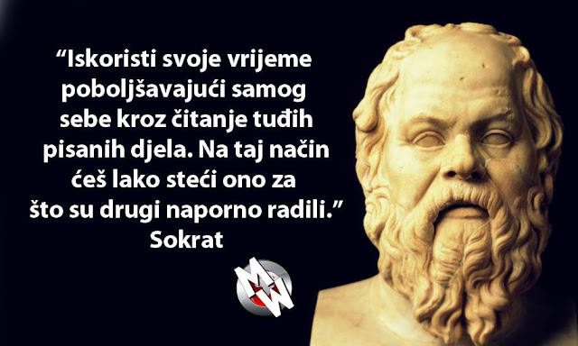Znam da neznam nista Sokrat