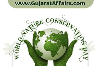 World Nature Conservation Day ( વિશ્વ પ્રકૃતિ સંરક્ષણ દિવસ )