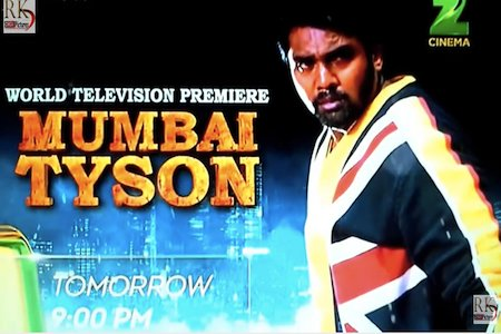 Poster Of Mumbai Tyson 2016 Hindi Dubbed 700MB DTHRip x264 Free Download Watch Online Worldfree4u