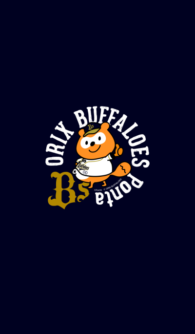 Buffaloes Ponta