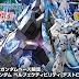 P-Bandai: HGUC 1/144 Unicorn Gundam Perfectibility [Destroy Mode] - Release Info
