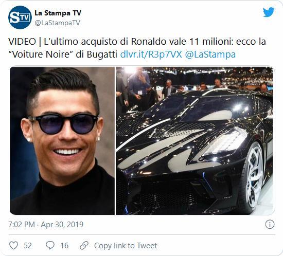 سيارة كريستانو رونالدو الجديدة 2021 سعرها فلكي