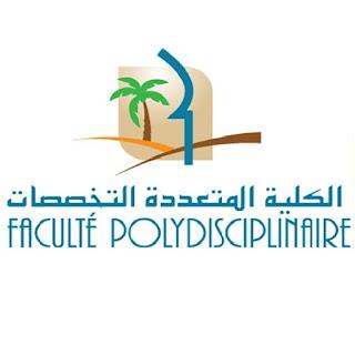 FP-Errachidia الكلية المتعددة التخصصات بالرشيدية