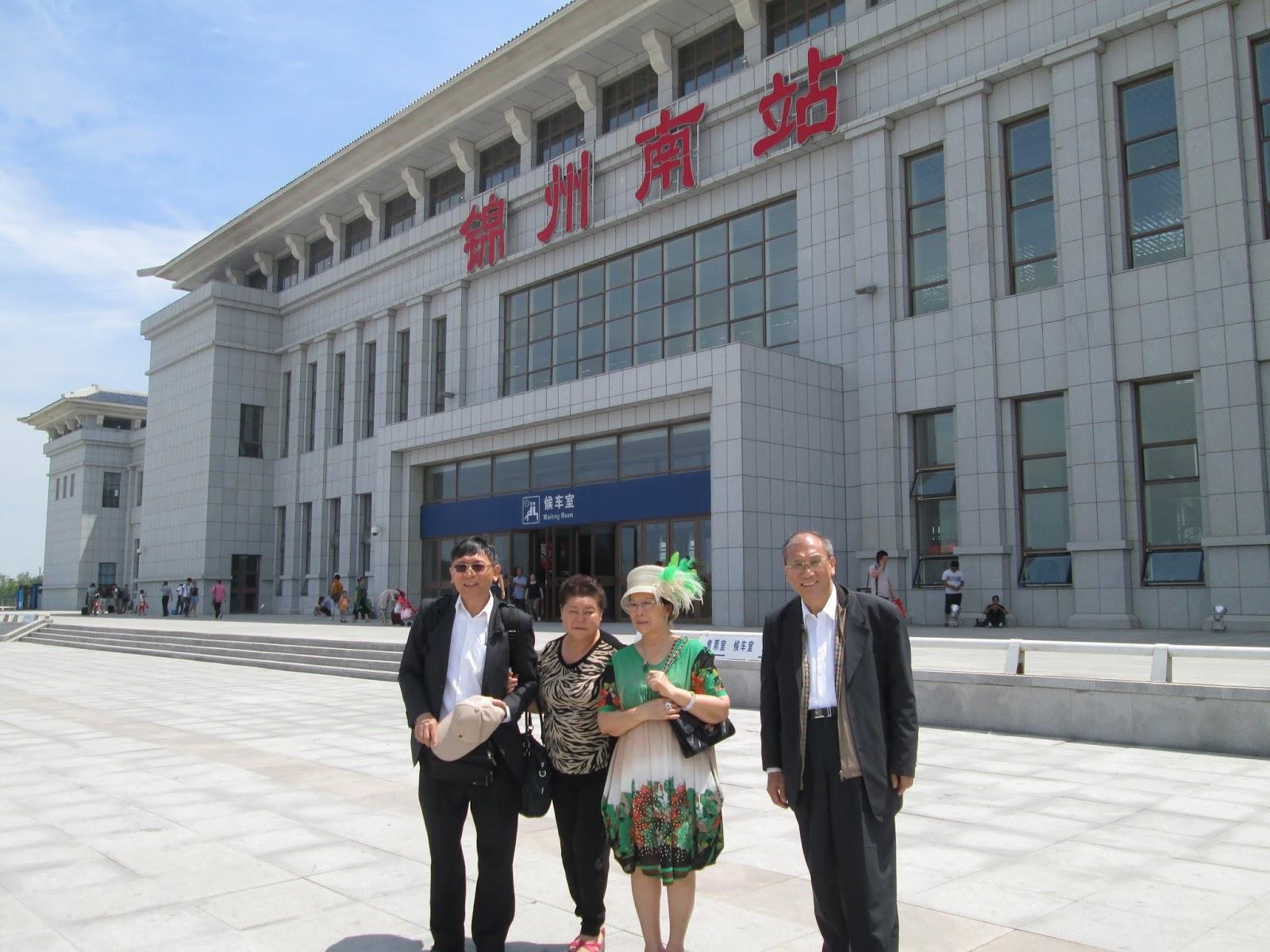 台灣高階管理全球經貿協會知識分...