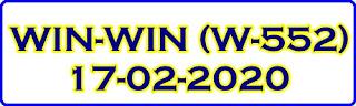 WIN-WIN (W-552) 17-02-2020 Kerala Lottery Result
