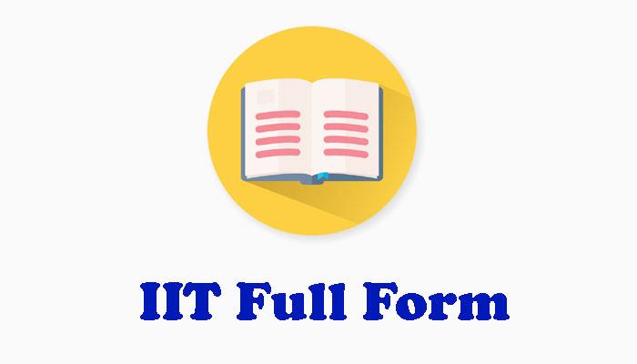 IIT Full Form in Hindi – आईआईटी क्या है?