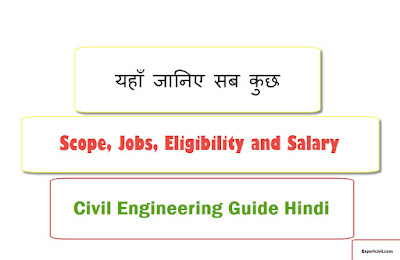 Civil Engineering Details Course, Scope, Jobs, eligibility and Salary in Hindi