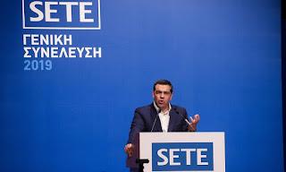 Σε συνέδριο των Ελληνικών Τουριστικών Επιχειρήσεων απείλησε ο Τσίπρας αν αλλάξει η κυβέρνηση!!!